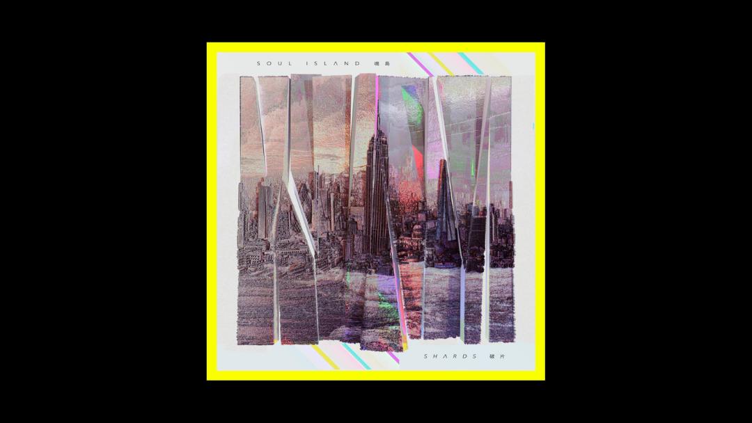Soul Island – Shards