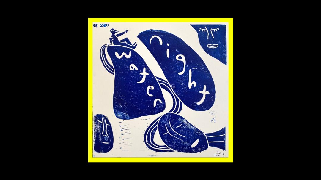 Gabriel Birnbaum – Nightwater