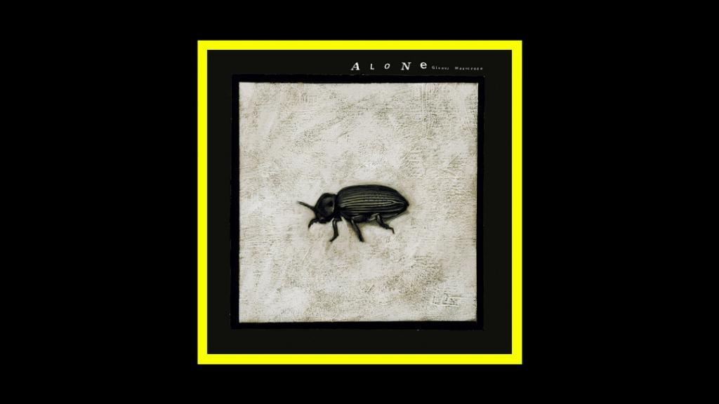 Gianni Maroccolo - Alone vol. IV Radioaktiv