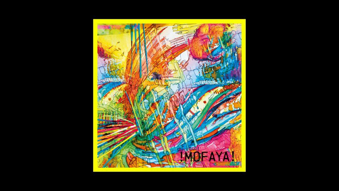 Mofaya! - Like One Long Dream Radioaktiv
